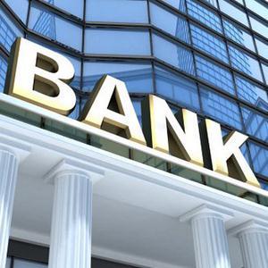 Банки Горелок