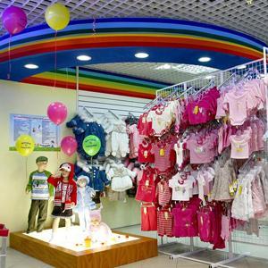 Детские магазины Горелок