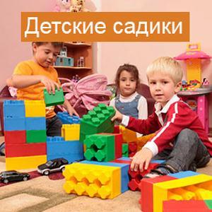 Детские сады Горелок