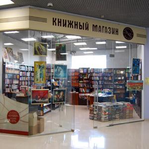Книжные магазины Горелок