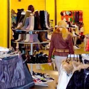 Магазины одежды и обуви Горелок