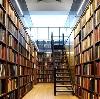 Библиотеки в Горелках