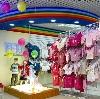 Детские магазины в Горелках