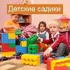 Детские сады в Горелках