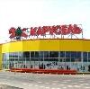 Гипермаркеты в Горелках