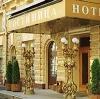 Гостиницы в Горелках
