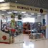 Книжные магазины в Горелках
