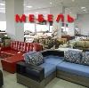 Магазины мебели в Горелках