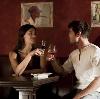 Рестораны, кафе, бары в Горелках