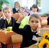 Школы в Горелках