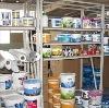Строительные магазины в Горелках