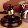 Суды в Горелках