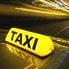 Такси в Горелках