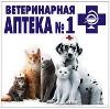 Ветеринарные аптеки в Горелках