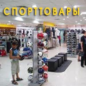 Спортивные магазины Горелок