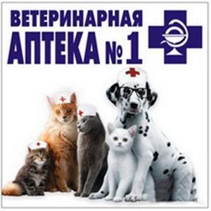 Ветеринарные аптеки Горелок